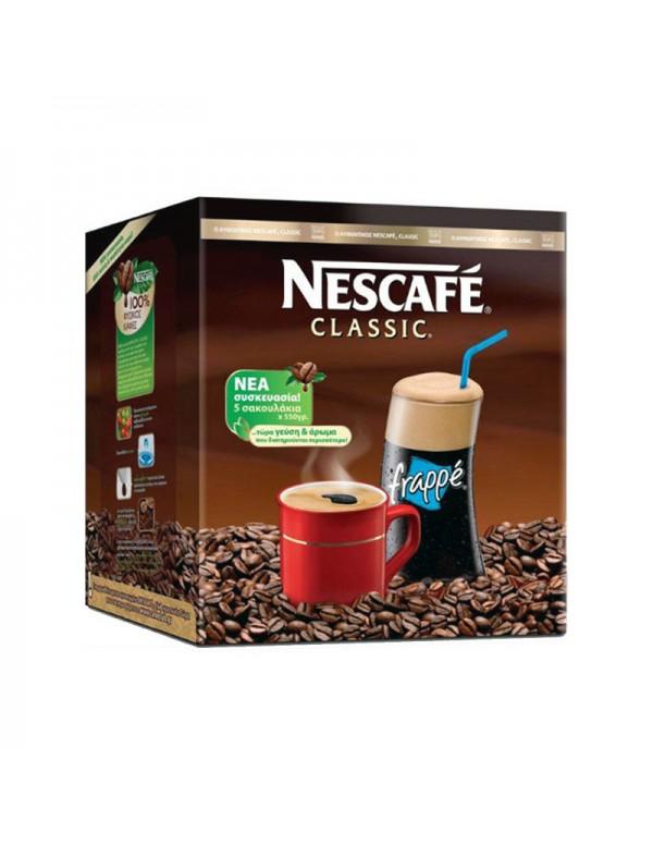 Nescafe Classic 2750g
